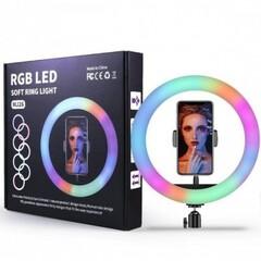 Цветная кольцевая лампа RGB LED SOFT RIN