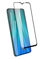 5D защитное стекло для HUAWEI Nova 5T