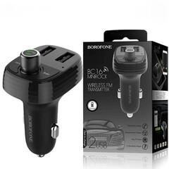Автомобильное зарядное устройство и FM передатчик Borofone BC16