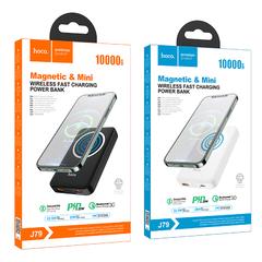 Портативный аккумулятор Hосo J79 Success, 3A, 10000 mAh