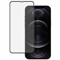 Защитное стекло для iPhone 13/iPhone 13 Pro/iPhone 13 Pro Max