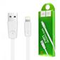 USB кабель Hoco X9 ″Rapid″ lightning