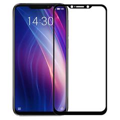 5D защитное стекло Meizu X8