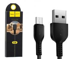 Кабель Hoco X20 Flash charged Micro