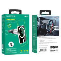 Автодержатель Borofone BH43 Xperience Magnetic
