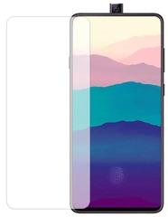 Защитное стекло Samsung Galaxy А50, A30