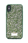 Чехол для iPhone X С-032