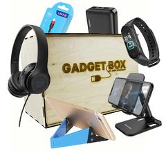 "Gadget box ""Скоро в школу"""