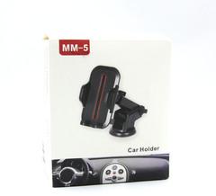 Автомобильный держатель MM4