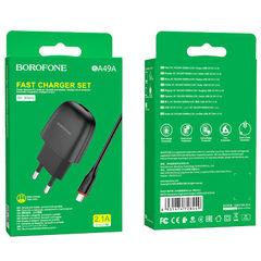 Зарядное устройство Borofone BA49A Micro