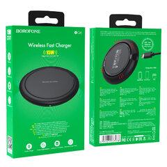 Беспроводное зарядное устройство Borofone BQ6 Boon 15W