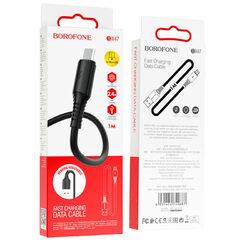 USB-Кабель Borofone BX47 Coolway на Lightning