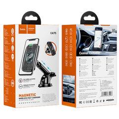 """Автомобильное беспроводное зарядное устройство Hoco """"CA75 Magnetic"""""""
