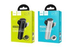 Переходник Hoco LS21 Lightning digital 3.5 Audio Converter