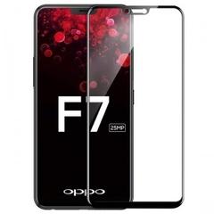 5D защитное стекло Oppo А3s