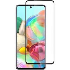5D защитное стекло для Samsung Galaxy A71/A51 с черной рамкой